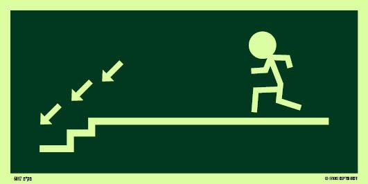 למטה שמאל