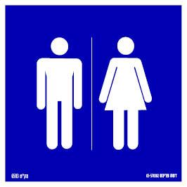 גברים\נשים