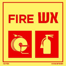 אש FIER